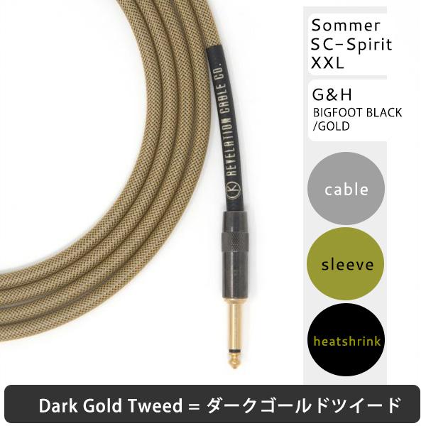 Revalation cable ダークゴールドツイード
