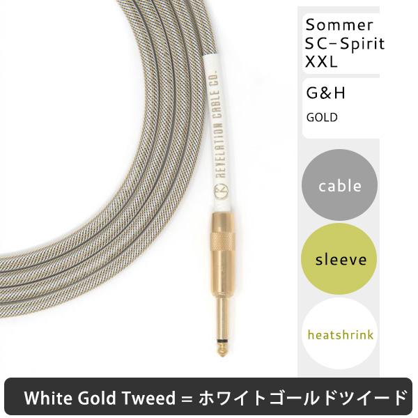 Revalation cable ホワイトゴールドツイード